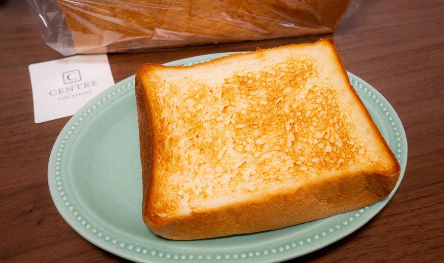 セントル角食トースト