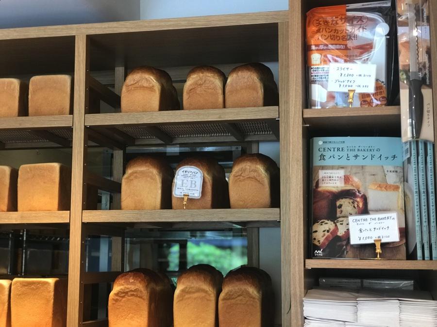 セントルザベーカリー青山イギリスパン
