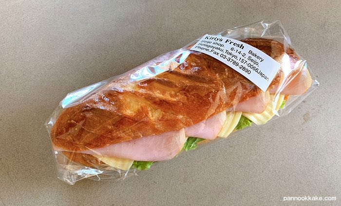 キリーズフレッシュ サンドイッチ1